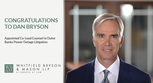 Dan Bryson